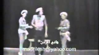 رقصة البحارة النسخة الاصلية