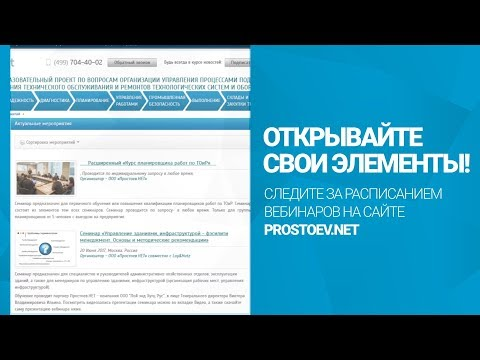 Видео Методология организации и гры