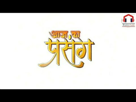 Video - Jay shree krishna          https://youtu.be/iilg6bq5xUU