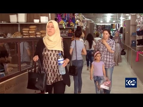 All-women-staff market opened in Syrian Kurdistan