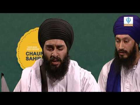 Global Chaupai Sahib Jaap - Bhai Harsimran Singh Lalli and Jatha