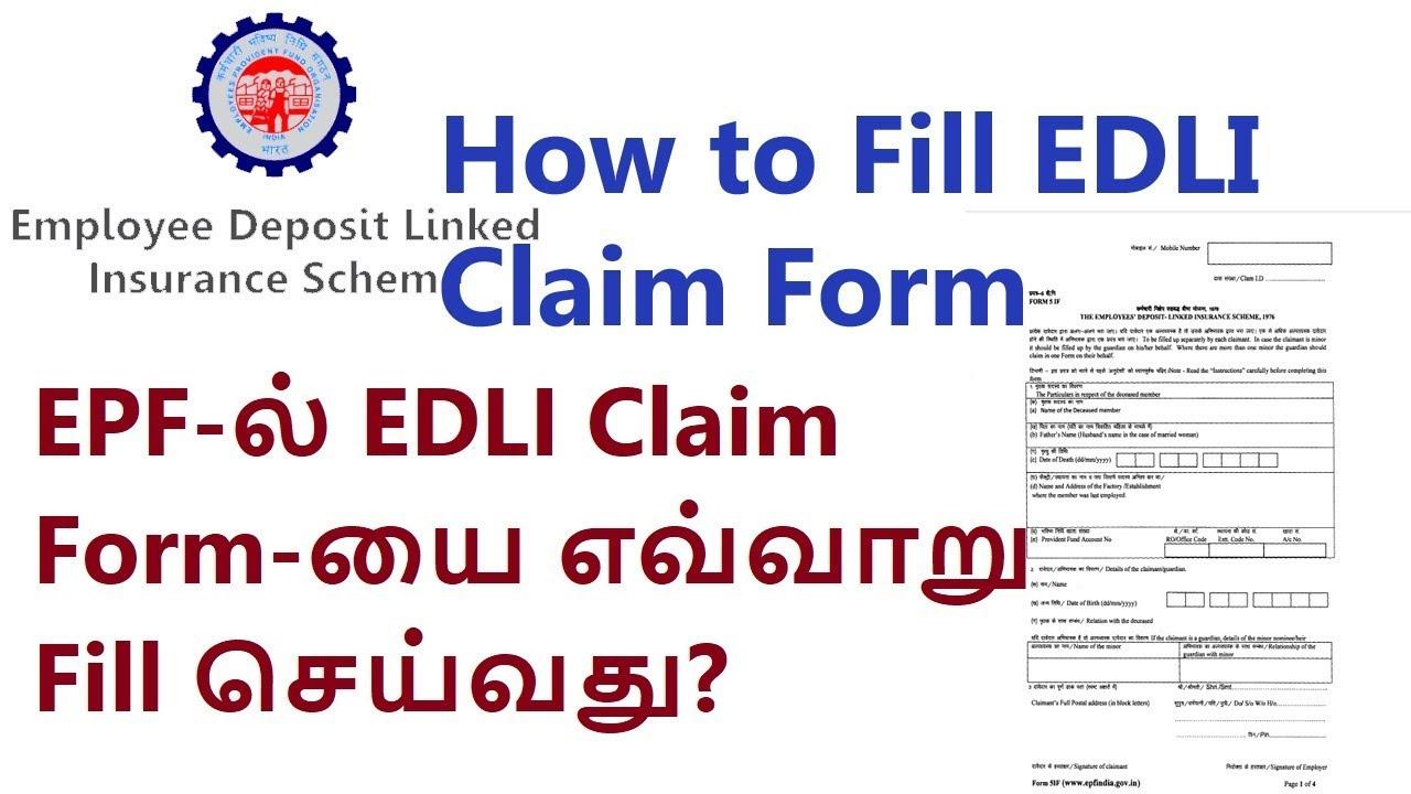 How to Fill EDLI Claim Form   EPF Member Insurance Scheme ...