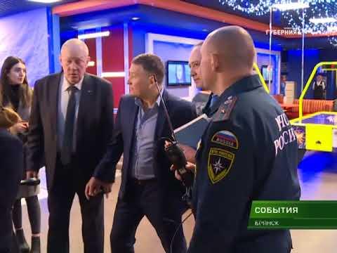 "Прокуратура и МЧС проверили ТРЦ ""Бум-Сити"" 05 04 18"