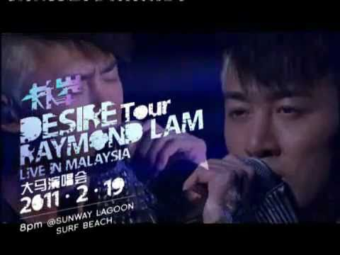 Desire Tour Raymond Lam Live in Malaysia .flv