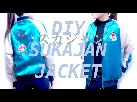 DIY Sukajan Jacket / How to Make a Bomber Jacket / スカジャンの作り方 / Sewing Tutorialㅣmadebyaya