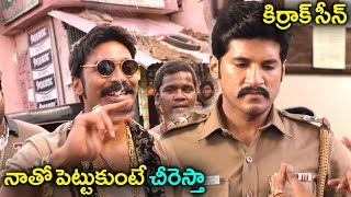 Dhanush Warns Police Officer Vijay Yesudas || Super Hit Action Scene