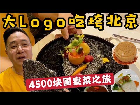 中国人:我们过不了富人生活 连看下都不行吗?组图/视频