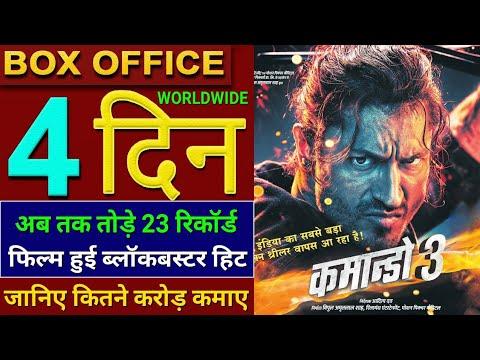 Commando 3 Box Office Collection, Commando 3 4th Day Collection, Commando 3 Full Movie Collection, Mp3