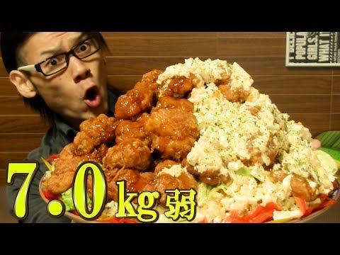 【大食い】チキン南蛮 総重量約7.0㎏~高菜の混ぜご飯に乗せて~