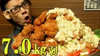 【MUKBANG】Chicken Kara'age Nanban 7.0 kg ~On Top Of Takana Rice~