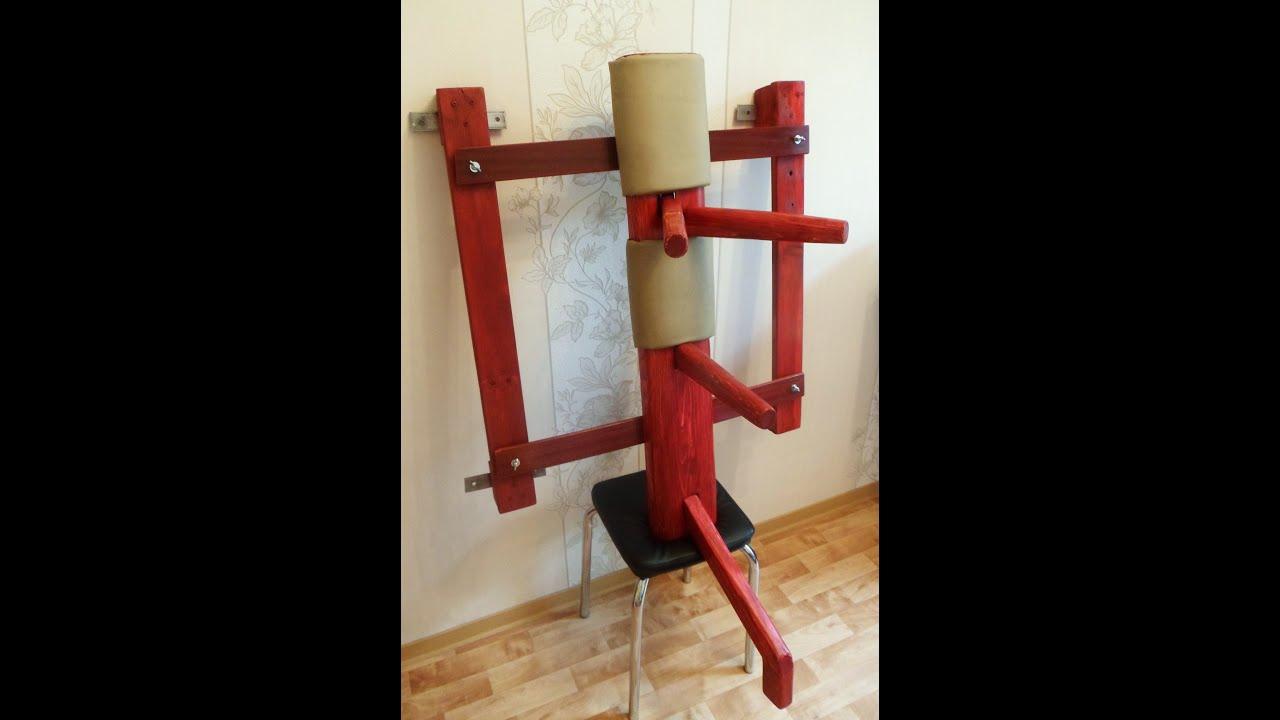 Как изготовить деревянный манекен Вин Чунь в домашних 37