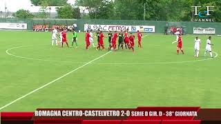 Serie D Girone D Romagna Centro-Castelvetro 2-0