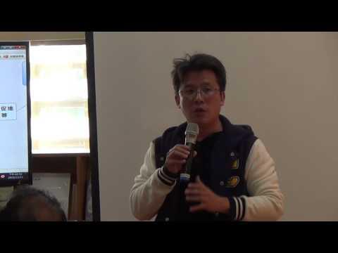104-1211 公園學習與行動籌備討論會