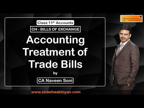 Accounting Treatment of Trade Bills
