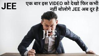 Why Bihari Crack IIT the MostHow to Crack IIT IIT Success Story MOTIVATIONAL Video