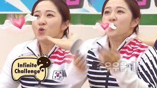 Kang Daniel Sent Her a Heart!! Is This a Dream or Reality? [Infinite Challenge Ep 561]