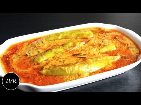 """Shahi Hari Mirch Recipe"" | Green Chili Curry | Mirch Ki Sabzi  - Indian Vegetarian Recipe"
