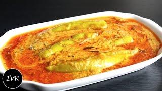 Shahi Hari Mirch Recipe  Green Chili Curry  Mirch Ki Sabzi  - Indian Vegetarian Recipe