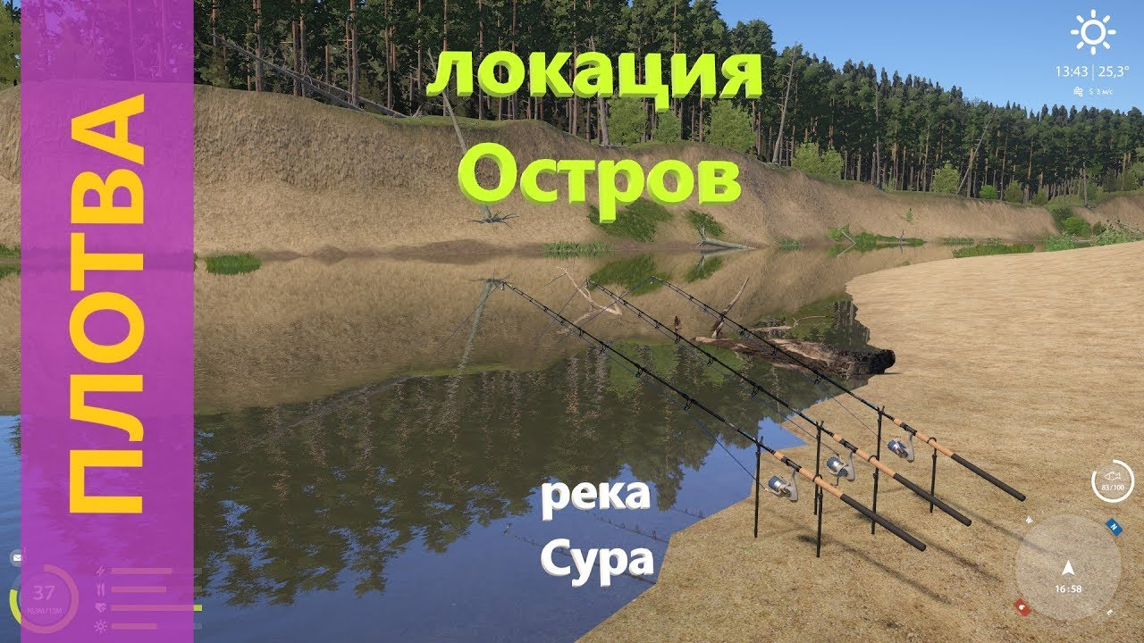 русская рыбалка 4 плотва на комарином