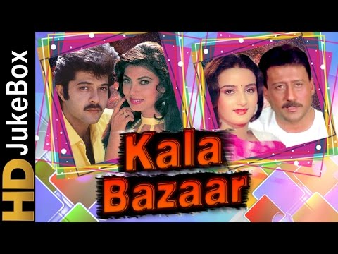 Kala Bazaar 1989 | Full Video Songs Jukebox | Anil Kapoor, Jackie Shroff, Farha Naaz, Kimi Katkar