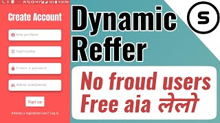 Dynamic reffer aia | Login Signup and Reffer | Appybuilder tutorial in hindi |