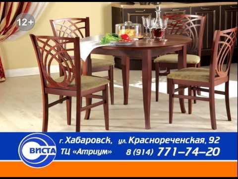 Рекламный ролик из фото мебельного салона для ТВ Видео реклама мебели