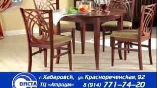 Рекламный ролик из фото мебельного салона для ТВ Видео реклама мебели(Видео реклама мебели Создание изготовление телевизионных рекламных роликов из фотографий для показа в..., 2014-04-14T10:22:03.000Z)