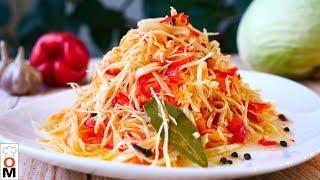 Салат из Капусты в  Горячем Маринаде,  Вкуснятина Нереальная | Ольга Матвей
