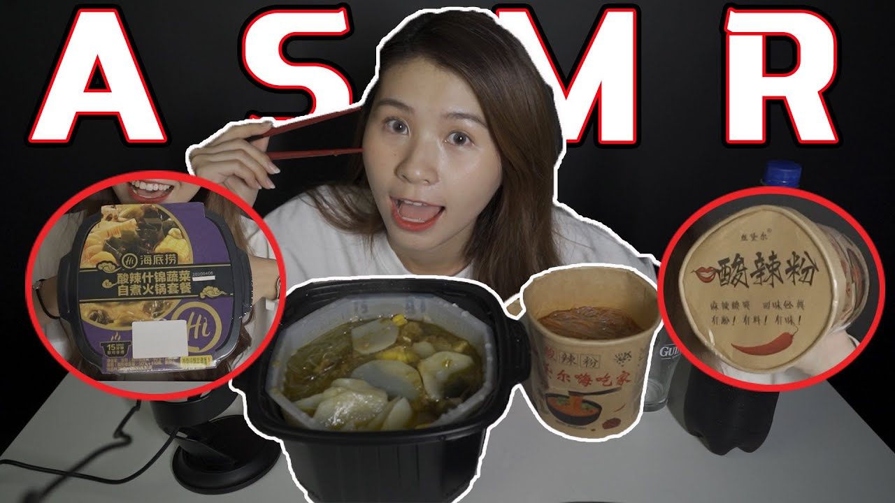 【ASMR小吃播】酸辣懒人火锅 + 酸辣粉   Instant HotPot + Hot and Sour Rice Noodles