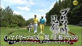 Popular Videos - Golf & LPGA of Japan Tour