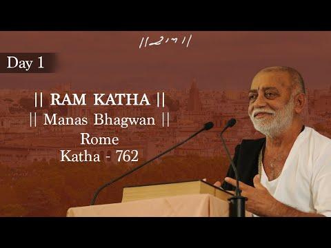 742 DAY 1 MANAS BHAGAVAN RAM KATHA MORARI BAPU ROME JUNE 2014