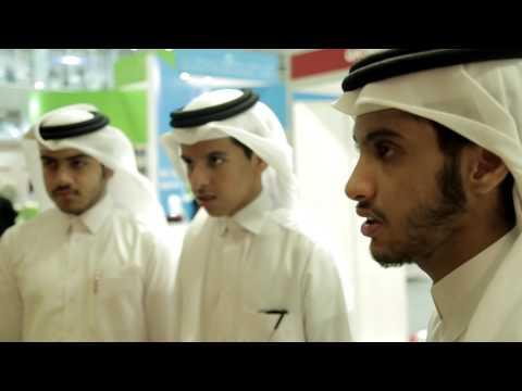 Qatar IUF 2016