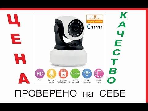 Системы видеонаблюдения для дачи, частного дома, квартиры