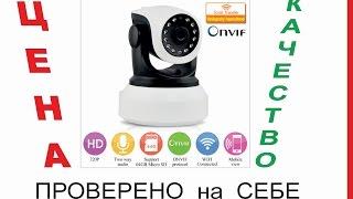 IP камера вместо видеоняни