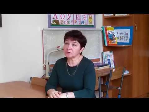 """Маюрова Ольга Анатольевна, учитель-логопед """"Адаптация ребёнка с аутизмом в детском саду """""""