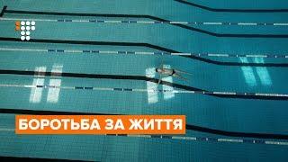 Історія українського плавця-паралімпійця Іллі Яременка