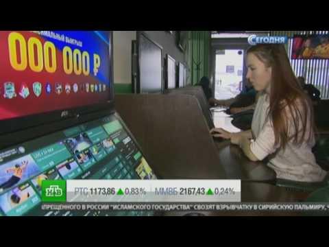С выигрыша в онлайн казино платят налогов