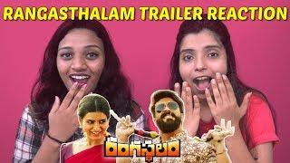 Rangasthalam Theatrical Trailer Reaction in Mar...