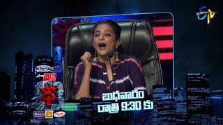 Dhee 10 | 6th December 2017 | Latest Promo