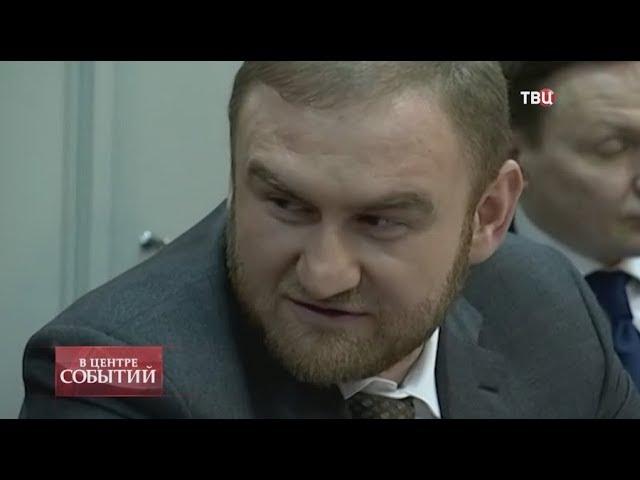 В центре событий с Анной Прохоровой, 01.02.19
