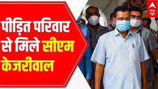 Delhi alleged rape case: CM Kejriwal meets victim's family; announces financial help of Rs 10 Lakh