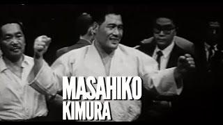 Masahiko Kimura  Ude Garami