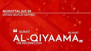 al quran 075 surat al qiyaamah سورة القيامة ustadz muflih safitra