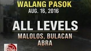 24 Oras: Mga walang pasok, August 16, 2016