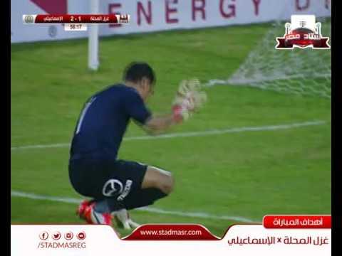 أهداف مباراة غزل المحلة و الإسماعيلي 2-2| الدوري المصري