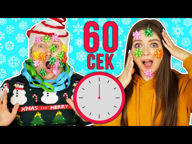 Успеть за 60 секунд! Новогодняя одна минута челлендж