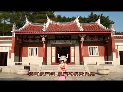 2013蛇年漢服春晚(下)Han Chinese Clothing Spring Festival Gala (Part II)
