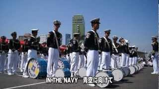 In The Navy ♪ヤング・セーラーマン (IN THE NAVY) すべてを賭け明日に...