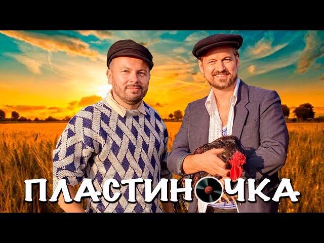Я. Сумишевский и А. Петрухин |