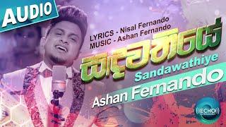 sandawathiye---ashan-fernando-music-sinhala-new-songs-aluth-sindu